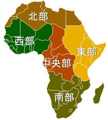 Watoto Wote KARIBUNI! 子どもたち、みんなおいで!/アフリカ大陸って?